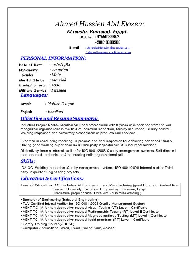 Ahmed Hussien Abd Elazem El wasta, Baniswif, Egypt Mobile  + - quality assurance resumes