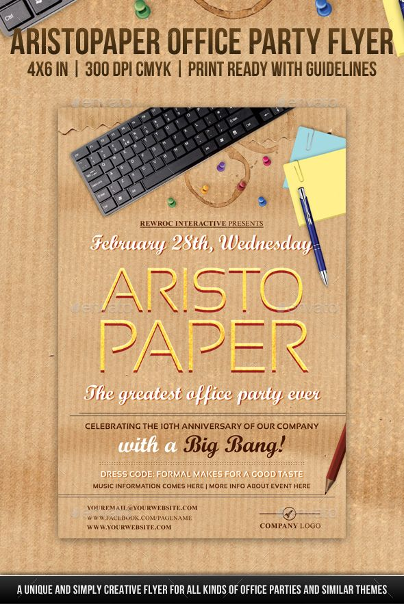 Aristopaper Office Party Flyer Party Flyer Creative Flyers And