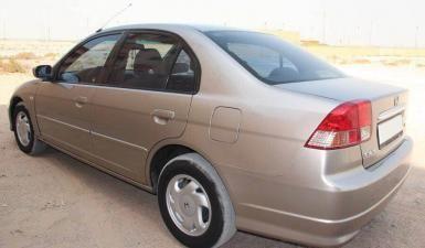 Honda Civic 2005 For Sale Car Ads Honda Civic Honda Civic 2005 Car Ads