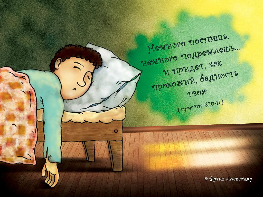 Христианские картинки со словами из библии | Христианские ...