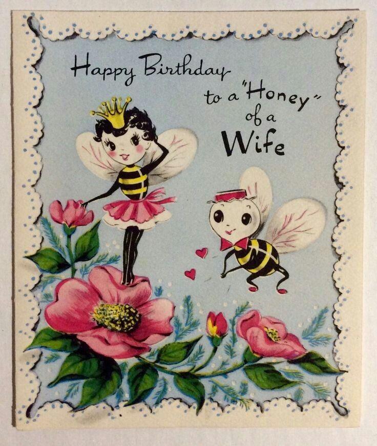 Bee couple vintage birthday cards vintage birthday
