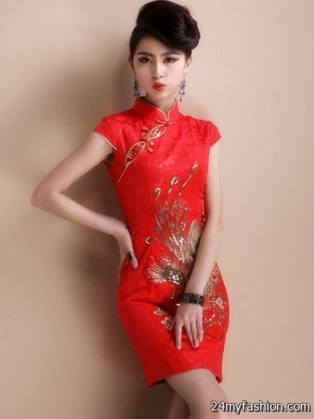 Nice chinese