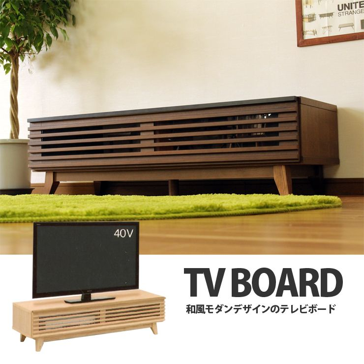 40 inches of TV stand TV board low board finished product wooden