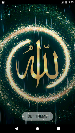 Wallpaper Kaligrafi Bergerak 53 Pictures Gambar Gerak Allah