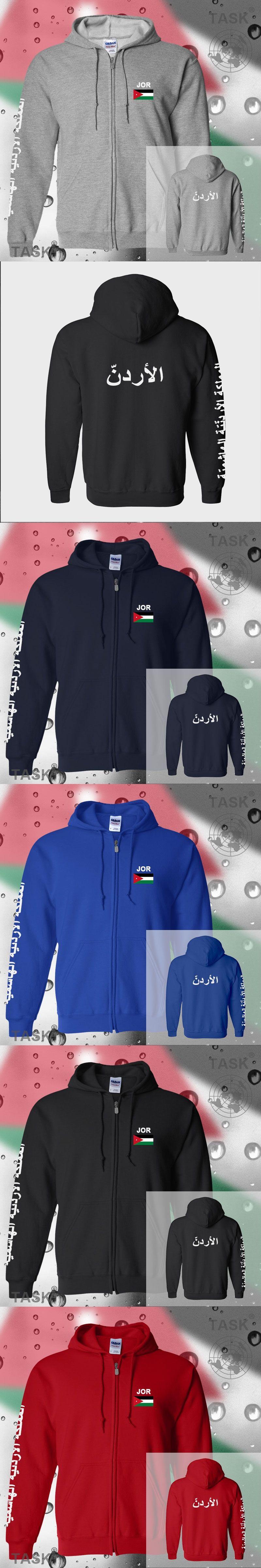 97dc6b645b6 The Hashemite Kingdom of Jordan Jordanian mens hoodies and sweatshirt  casual polo sweat new streetwear tracksuit