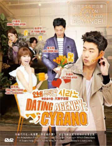 korean dating variety show marriage but not dating ep 7