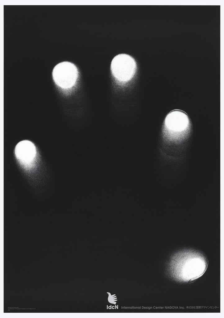 Poster, International Design Center Nagoya: Sato, ca. 1996
