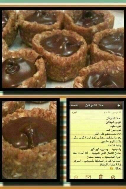 Pin By Roon Adel On No Bake Oatmeal Dessert Arabic Cake Packaging Oatmeal Dessert Baked Oatmeal