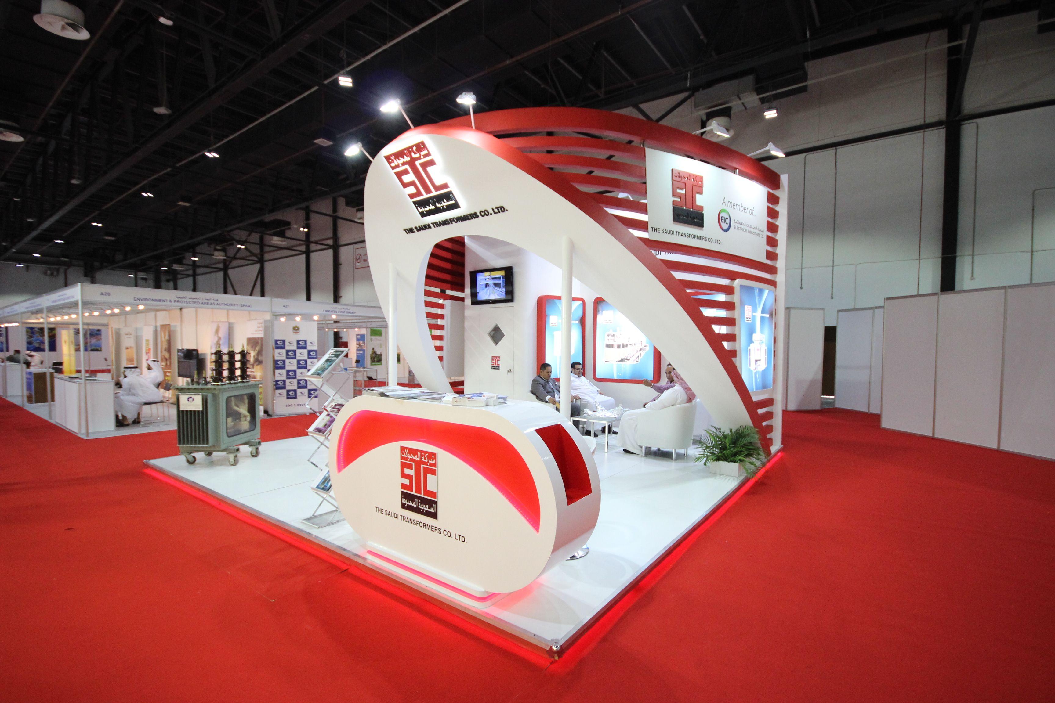 D Printing Dubai Exhibition : Mind spirit design dubai we are the leading