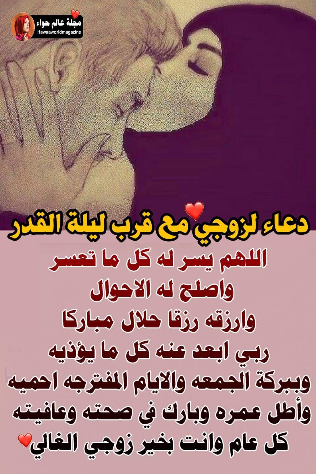 Pin By Sawsan H L On قرة عيني S Ramadan Movie Posters Poster