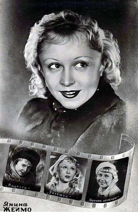 сез постеры советских актеров если вам хочется