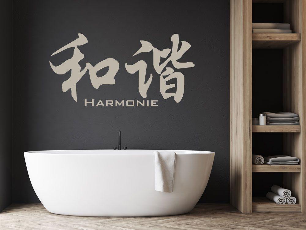 Wandtattoo Harmonie als chinesisches Schriftzeichen | Wandtattoos ...