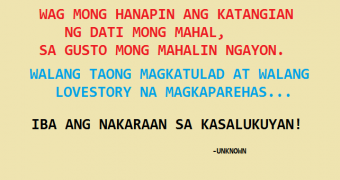 Love And Trust In A Relationship Tagalog