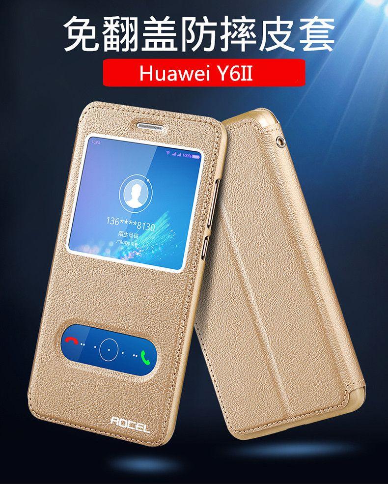 Huawei Y6 II Case High Quality Window PU Leather cover Case For Huawei Y6 II 6ii phone bag With Phone Rope