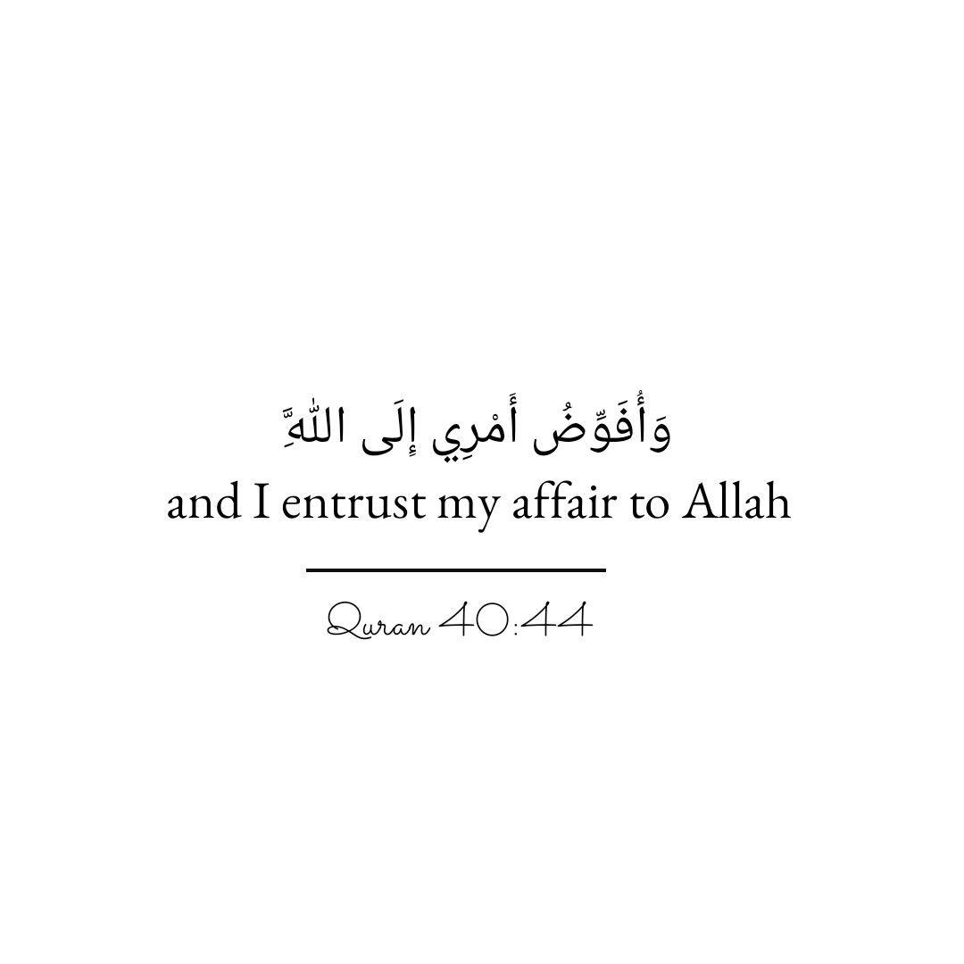 Quran 40 44 Kerohanian Qur An Kutipan