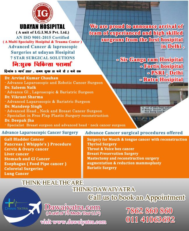 Udayan Hospital in Patna is a MultiSuper Specialty