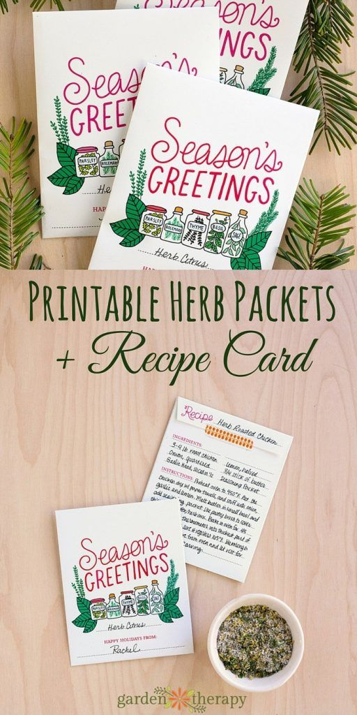Seasons greetings a kitchy printable herb packet gift idea herbs seasons greetings printable holiday herb card and recipe gift idea m4hsunfo Gallery