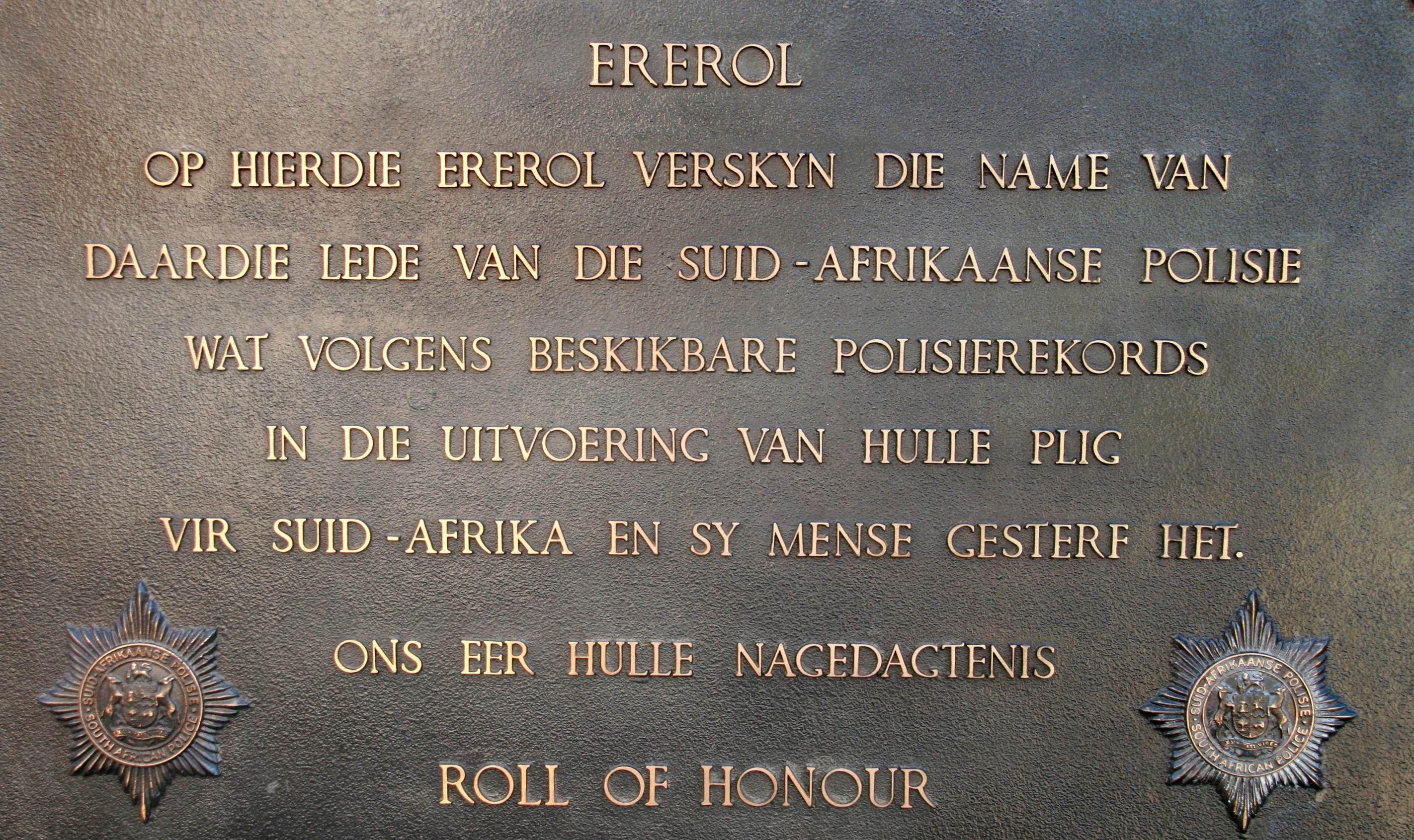 Het nationale politiemonument voor de herdenking van de omgekomen politieagenten in het land. Foto: G.J. Koppenaal - 6/10/2014.