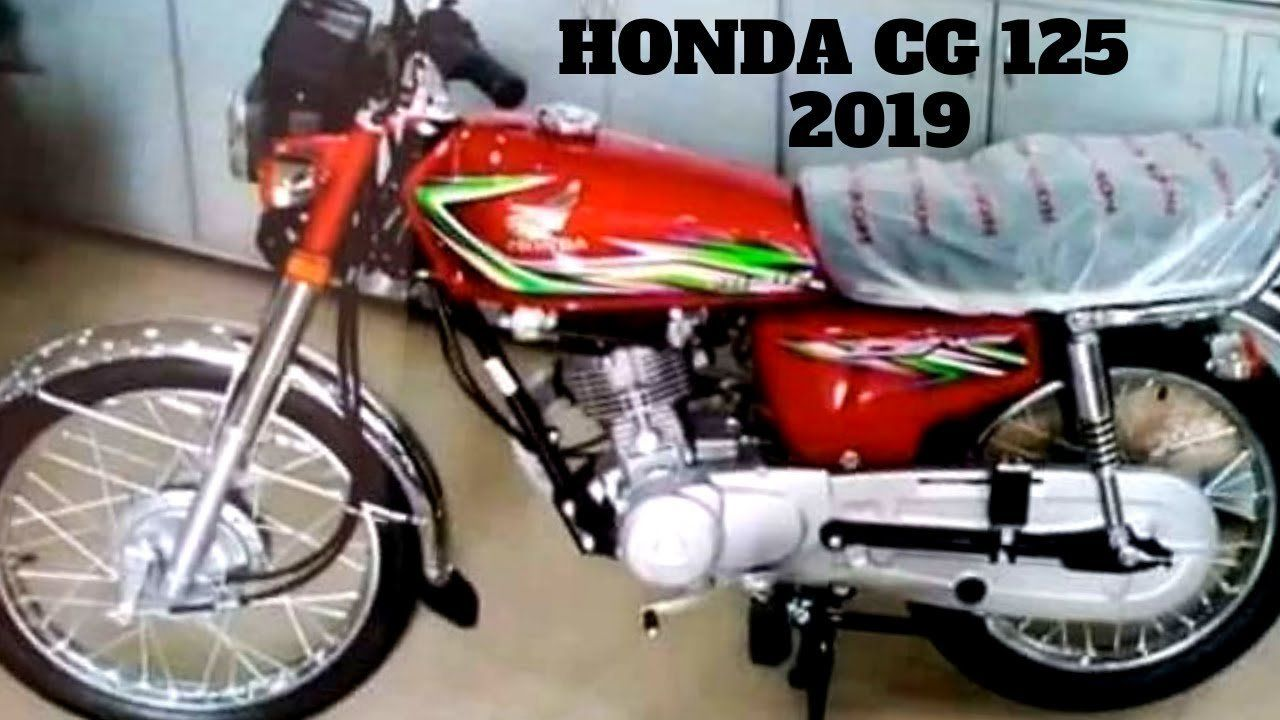 Honda 125cc 2019 Prices From Honda Cg 125 2019 On Pk Bikes