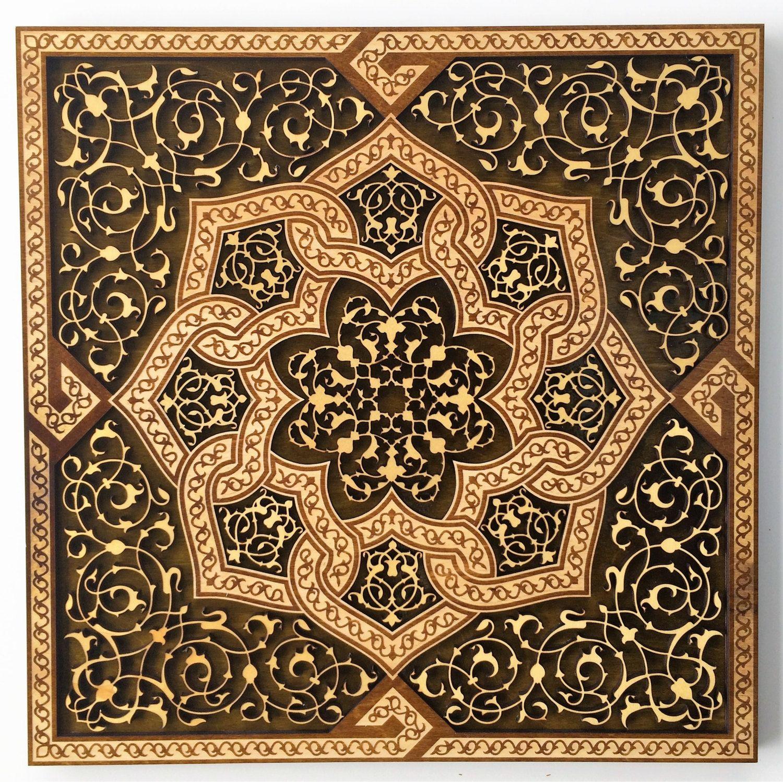 Samarkand Ornamental islamic design