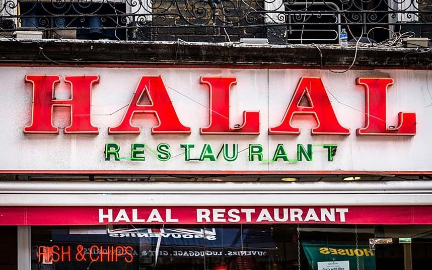 Find Out Which Supermarkets And Restaurants Sell Halal Meat Halal Recipes Restaurant Halal