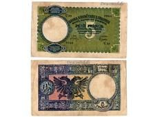 Albania – 5 Franga is from 1937 it has the same symbol from the Albanian flag on it, which is the Albanian coat of arms.