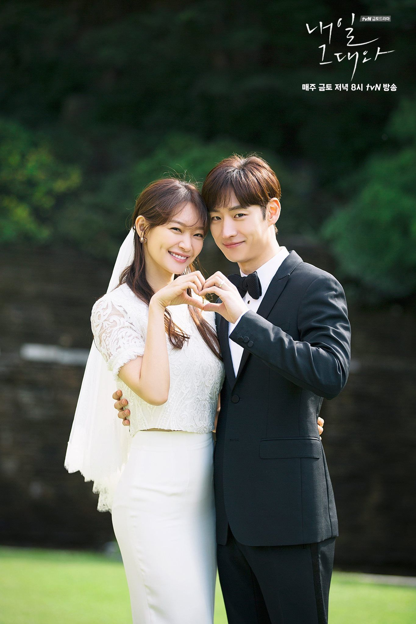 Tomorrow With You Drama Pre Wedding Photos Tomorrow With You Tomorrow With You Kdrama Korean Tv Shows