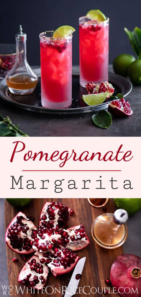 Photo of Pomegranate Margarita | White On Rice Couple