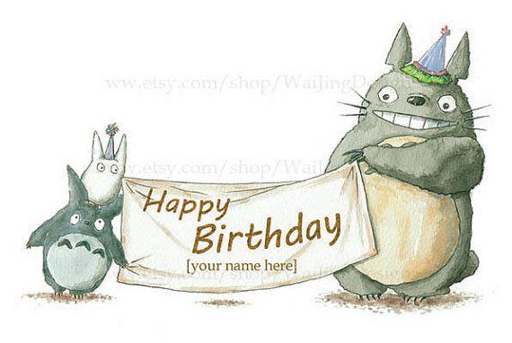 Customizable Totoro Greeting Card Create A Personalized Birthday