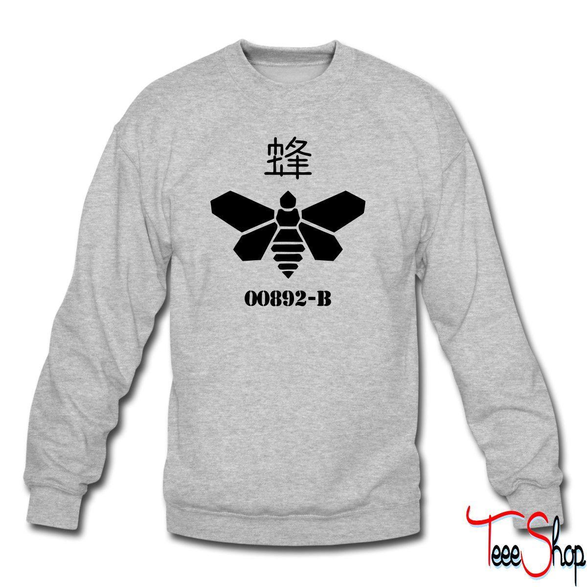 Bee Barrel sweatshirt