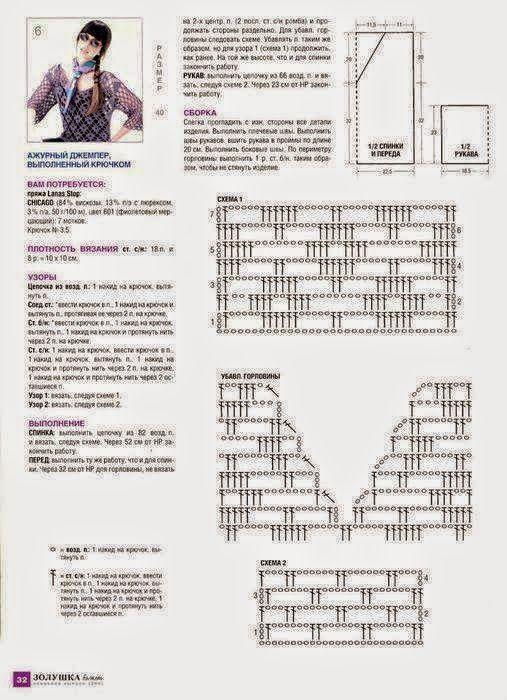 Patrones de blusa tejida al crochet | Blusas tejidas | Pinterest ...