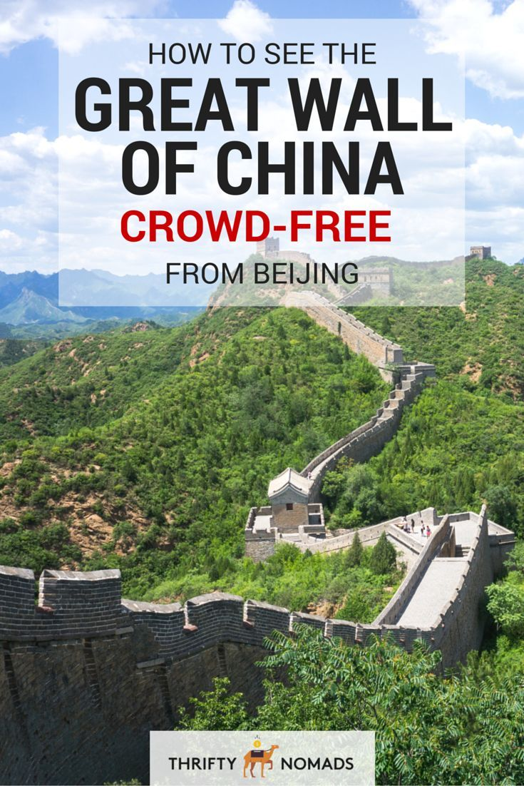 How to See the Great Wall of China Crowd Free From Beijing
