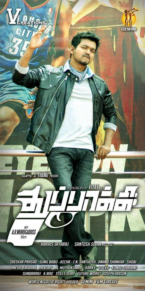 Thuppakki film releasing theatres in bangalore dating