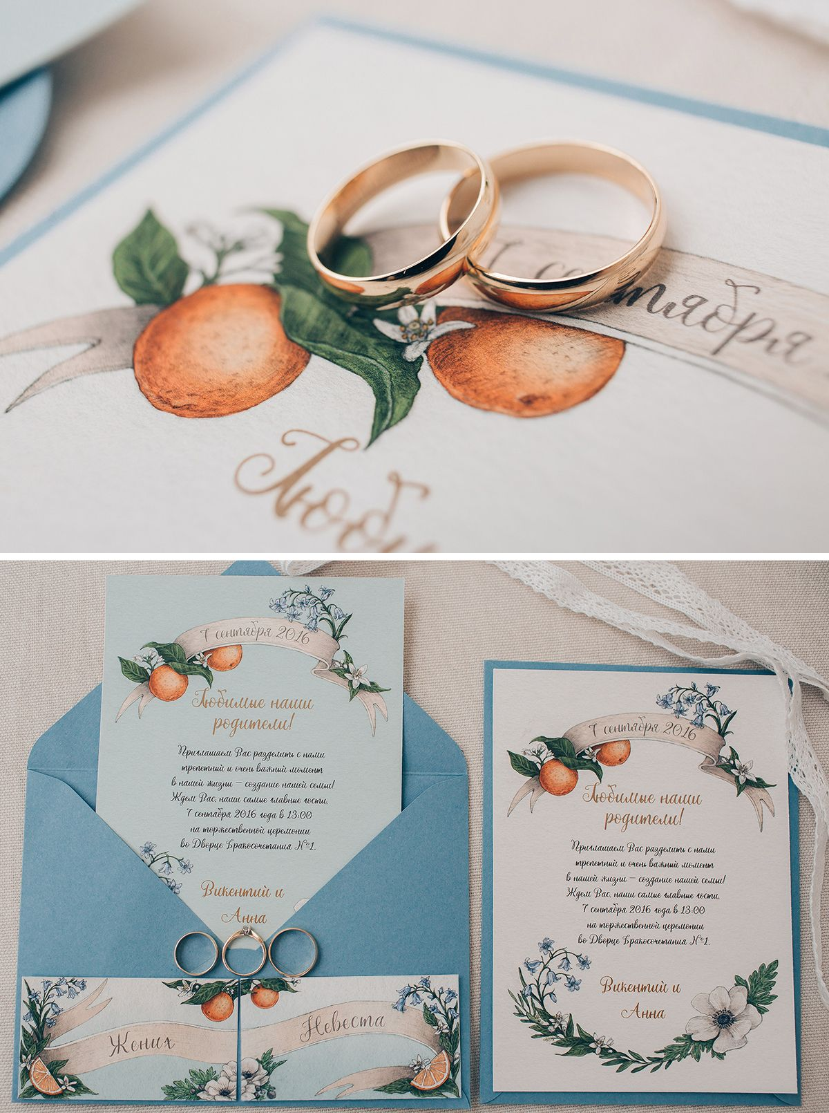Pin By Lorenzo Positano On Partecipazioni Pinterest Wedding And