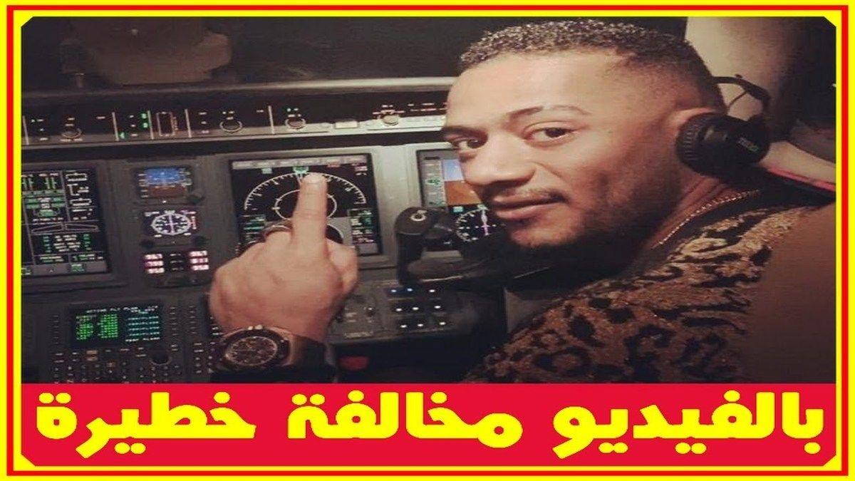 بالفيديو محمد رمضان يقود طائرة والخبراء مخالفة خطيرة قد تغلق الشركة وشاهد زوجتيه وسيارته الجديدة أخبار النجوم تعرف على التفاصيل بالفي Youtube Channel Videos