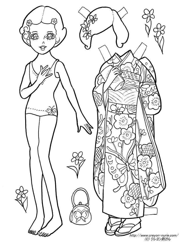 着物の女の子の着せ替え塗り絵の下絵 画像 塗り絵 紙人形 ぬり絵