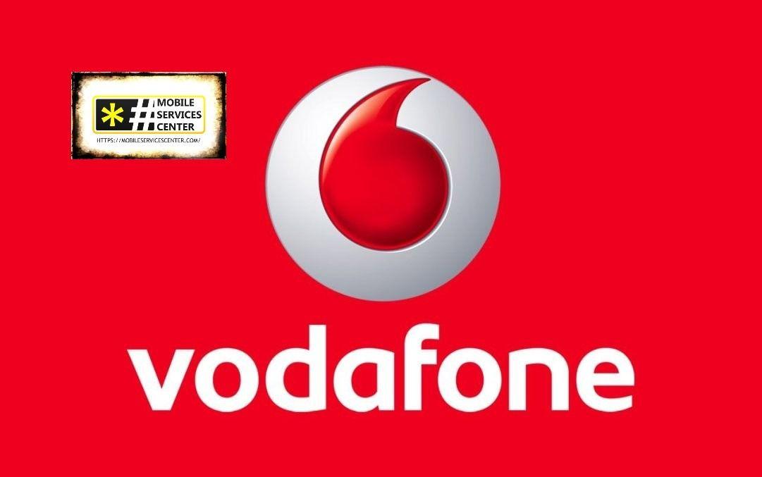 تحويل رصيد فودافون Vodafone Logo Company Logo Tech Company Logos