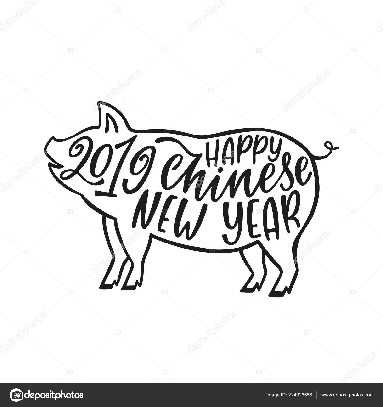 Image Result For Chinese Pig Drawings Pig Drawing Farm Animals Preschool Farm Animals [ 1700 x 1600 Pixel ]