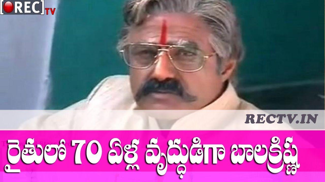 Balakrishna as 70 years old man in Krishna Vamsi Raithu ll