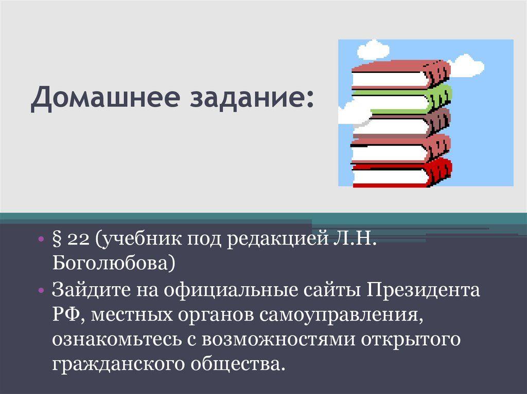 Итоговая контрольная работа четверть класс школа россии  Итоговая контрольная работа 2 четверть 3 класс школа россии