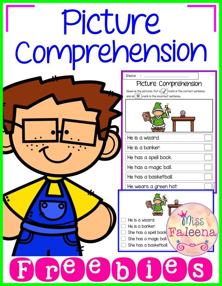 free picture comprehension cards and worksheets there are 4 cards and 4 worksheets of picture comprehension in this product these cards and works