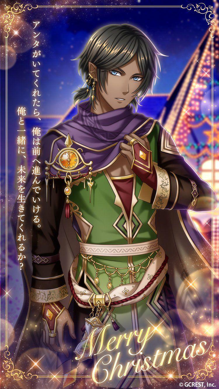 夢王国と眠れる100人の王子様 おしゃれまとめの人気アイデア pinterest skylar noel 夢100 ソシャゲ 王子様