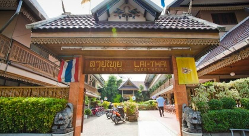 Lai Thai Guest House Chiang Mai Is Located Near Thapae Gate In A 5 Minute Drive To The Night Bazaar Hotel Offers Free