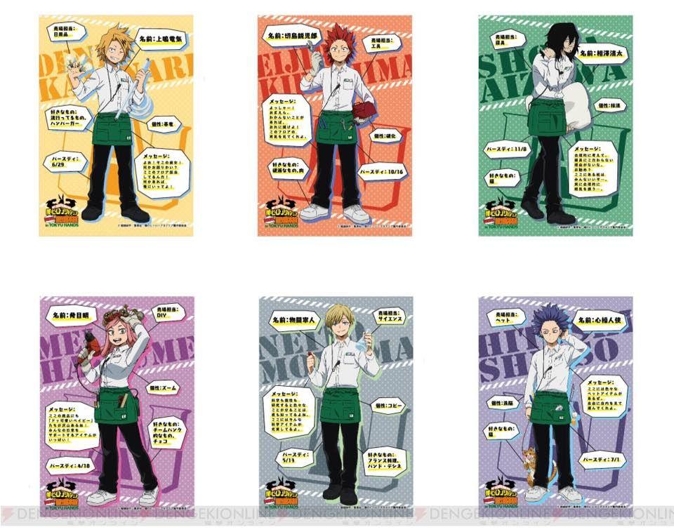 Boku no hero academia 3 Hero, Boku no hero academia, My