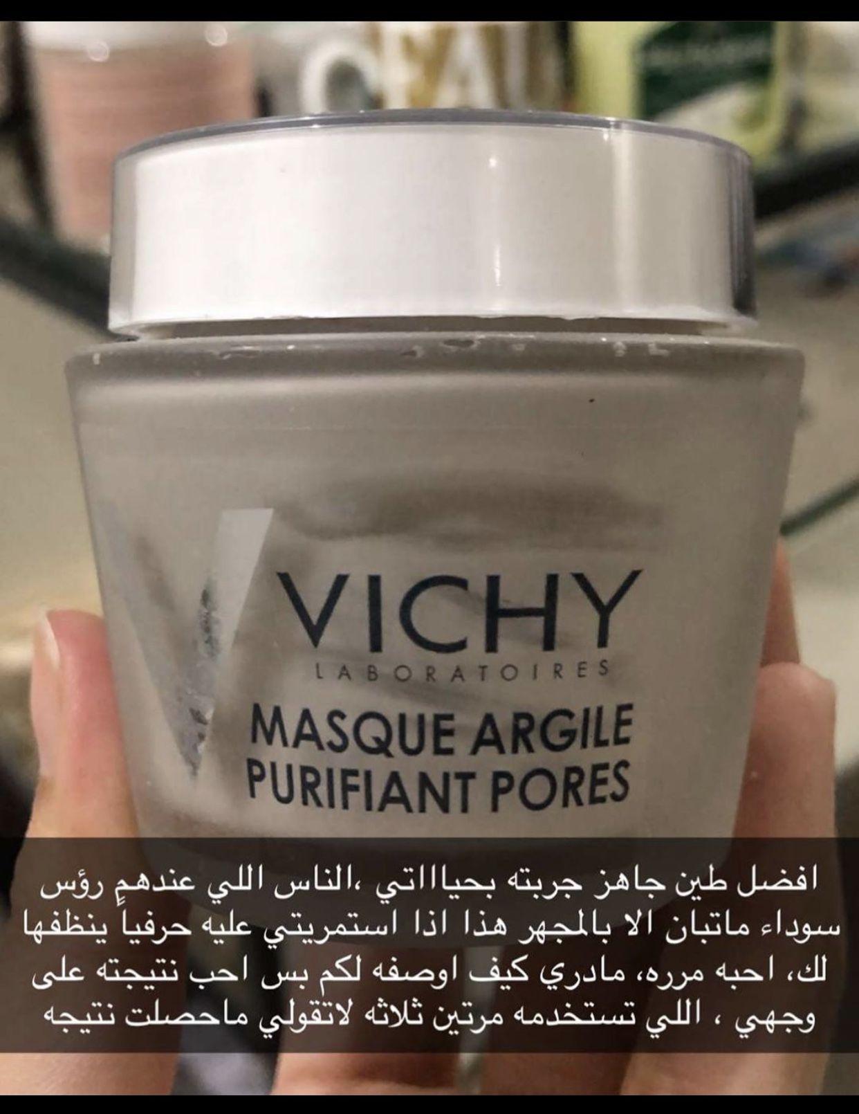 Face Mask Aesthetic Girl Beauty Skin Care Routine Aesthetic Girl Skin Care Mask