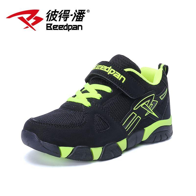 e138158807f5b Beedpan Caliente Nuevos Niños Respirables Zapatos 2017 Marca Chicos Chicas Zapatillas  de Deporte Zapatos de Goma