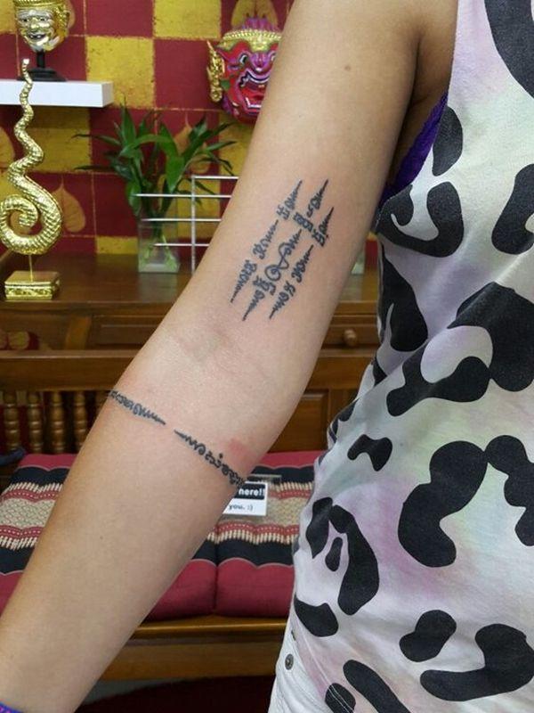 40 Rare Sak Yant Tattoos By Thai Monks No Ordinary Ink Tattoo