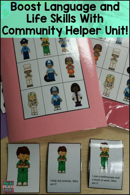 Special Education Teachers To Get Boost >> Community Helpers Mrs P S Specialties Blog Life Skills