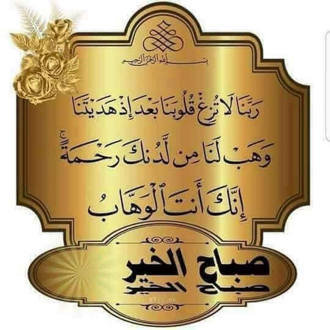 اللــــــــــــــــــــــــــــــــــه م سق إلينا من رحـمـتـك م ا يغنينا ؤ أنزل علينا من بركاتك م ا يكفينا ؤ أدفع عنا من نـقـمـ Learn Islam Learn Quran Quran