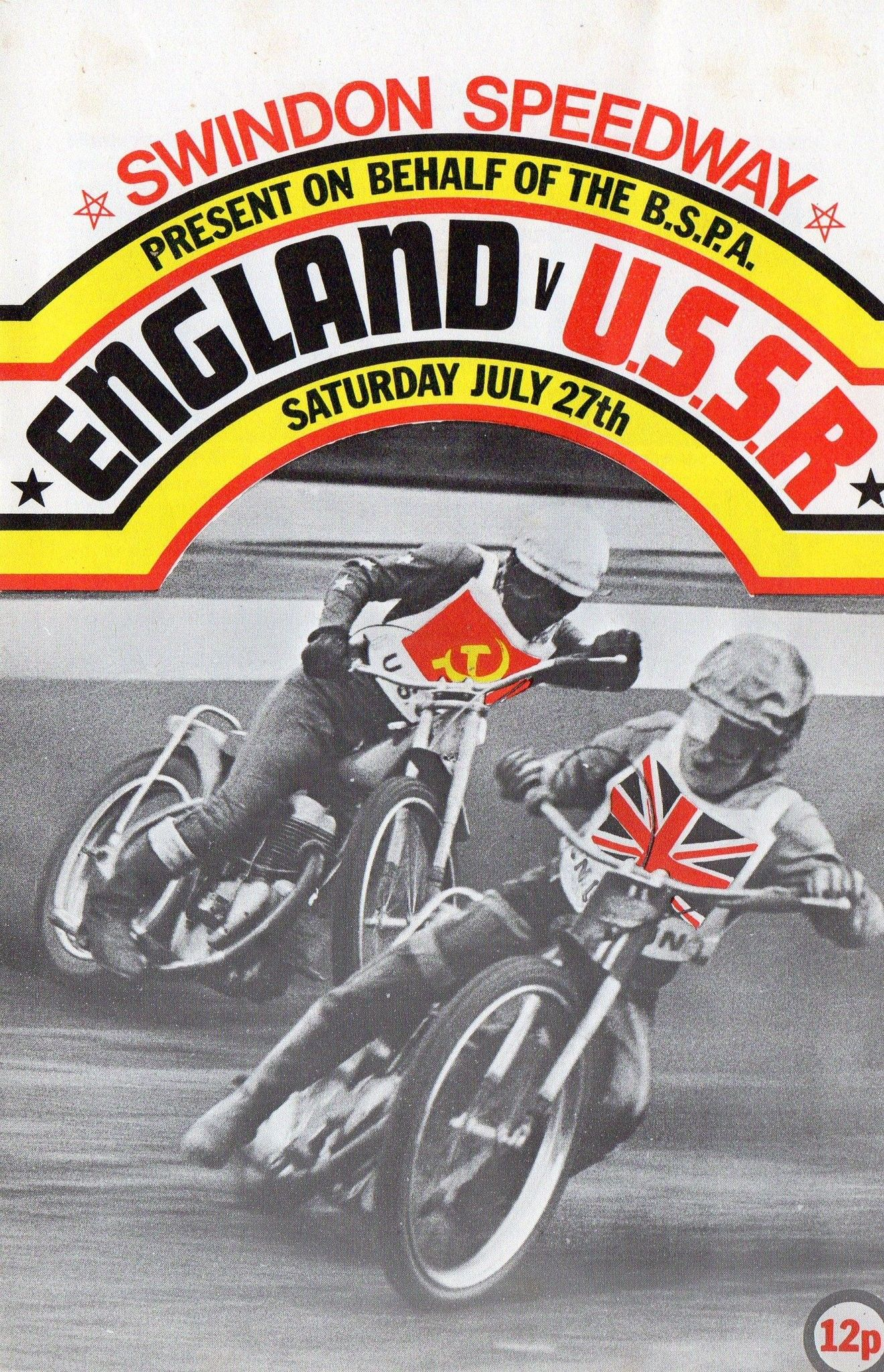 Pin by Rick Pfadt on Speedway Racing (With images